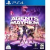 Game PS4 Agents of Myhem Retail Edition Játékprogram PS4