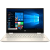 "HP Pavilion x360 2in1 - 14"" FullHD IPS Touch, Core i5-1135G7, 8GB, 256GB SSD, Microsoft Windows 10 Home- Arany Átalakítható Laptop 3 év garanciával Laptop"