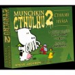 Társasjáték Munchkin 2 kiegésztítő